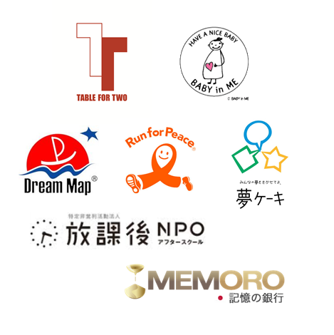 iikoto_logo7_3
