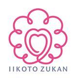 iikotozukan_gz